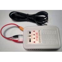 Lipo akkumulátor töltő