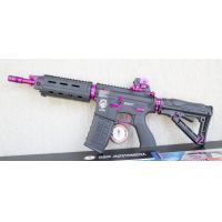 G&G GR4 G26 BP airsoft fegyver