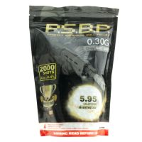 GG BB Perfect BB 0.3g 2000R/Pack (Gray)