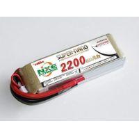 Airsoft LiPo akkumulátor 3S 2200mAh