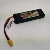 Vant LiPo akkumulátor 11,1V 1800 mAh 30C