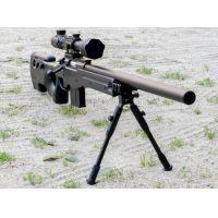 Well MA4401D mesterlövész puska