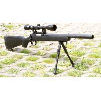 Well MB02D mesterlövész puska
