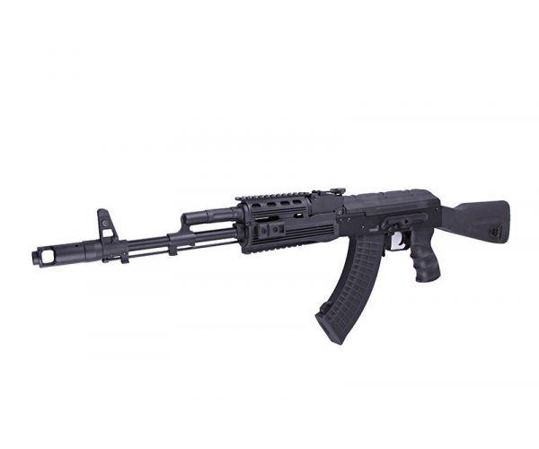 Cyma CM048A airsoft fegyver