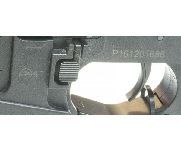 CM16 SRL airsoft fegyver - gravírozás