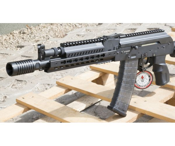 G&G RK74-E airsoft fegyver