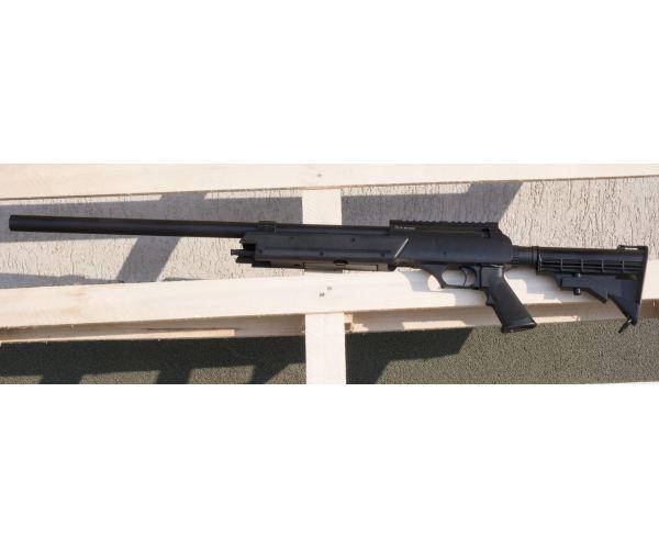 MB06A mesterlövész airsoft replika