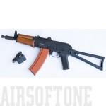 Cyma CM035 AKS 74 U airsoft fegyver